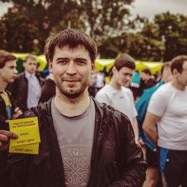Соревнования по кроссу среди православной молодежи.