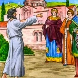 Андрей, Христа ради юродивый, блаженный.